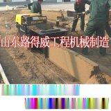 路得威机械**行业11滑模成型机 RWHM11/RWHM21