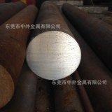 SAE8260H合金结构钢 齿轮圆钢 钢板