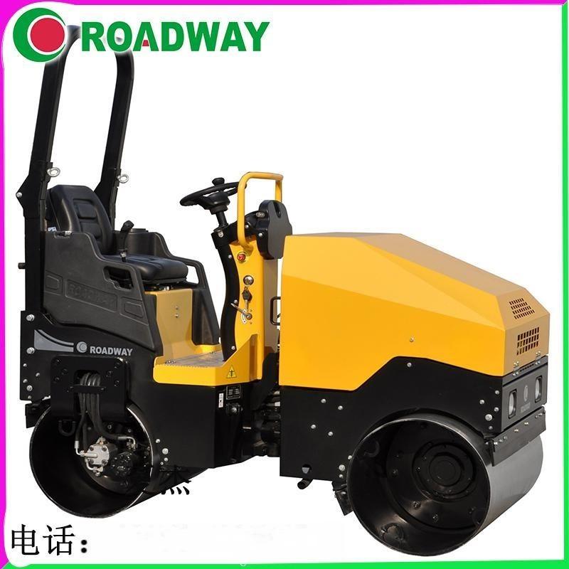 ROADWAY壓路機RWYL52C小型駕駛式手扶式壓路機廠家供應液壓光輪振動壓路機寧夏回族自治區銀川