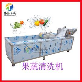 气泡浮洗式洗果机  苹果清洗机 自动上料