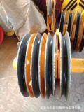 鑄鋼軋製滑輪片 起重機滑輪組 港口碼頭專用