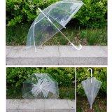 上海透明伞厂、半透明伞面广告遮阳伞