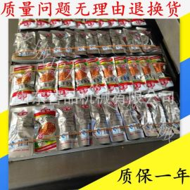 全自动连续式真空包装机 即食玉米封口机 休闲食品滚动真空包装机