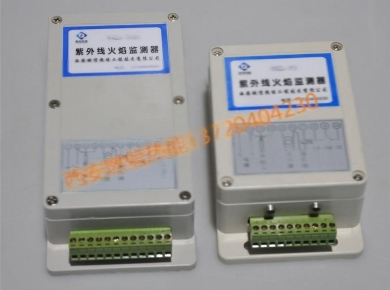燃信热能供应燃烧器烧嘴火焰探测装置 紫外线火焰监测器