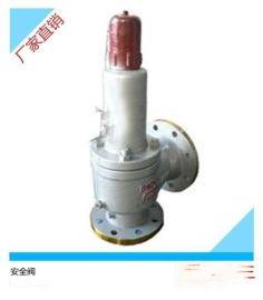 上海良工牌 安全阀 A42H燃气安全阀 DN100 蒸汽安全阀
