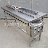 热销火锅料蛋饺加工设备 全自动蛋饺机 自动控温蔬菜肉饼加工机器