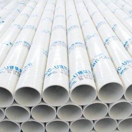 室外PVC-U防紫外线雨落水管