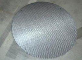 304不锈钢异形过滤网片 多层过滤片