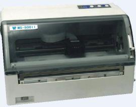 A4纸**打印机快递单据打印机MS-500II