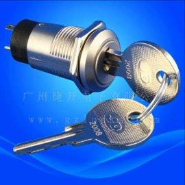 进口钥匙开关,镀金端子电源锁,电源开关锁