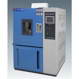 TK-HL系列高低溫交變溼熱試驗箱