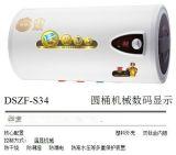 電熱水器生產廠家批發價格