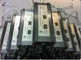 LED驅動器廠家,LED驅動器價格,廣州LED驅動器廠家,廣東LED驅動器批發,廣西LED驅動器供應,貴州LED驅動,四川LED驅動器價格,雲南LED驅動器批發