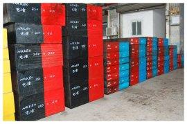 东北特钢抚顺NAK80(10Ni3MnCuAl)塑胶模具钢材料