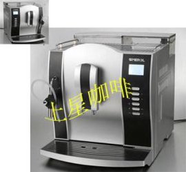 全自动咖啡豆现磨咖啡机