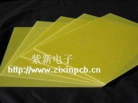 厂家直销无卤素黄色环氧板