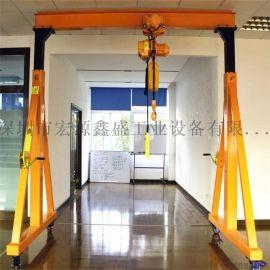 宏源鑫盛厂家定制无轨电动行走龙门架|小型龙门吊