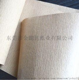 东莞气相防锈纸专业气相防锈纸东莞