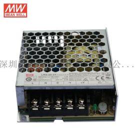 台湾明纬开关电源LRS-50-24