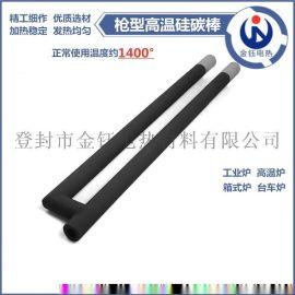 直供泰国工业园区异型硅碳棒玻璃窑光学纤维通用加热棒