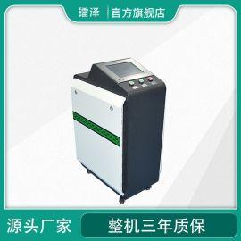 金属表面激光除锈机激光清洗机手持式激光除锈机除锈