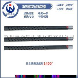 高精度碳化硅马弗炉高温炉加热管双螺纹硅碳棒
