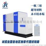 浙江聚能1吨生物质蒸汽发生器超导不结水垢锅炉