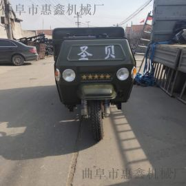料斗可以加宽的三轮车 盖房子拉沙土用三轮车
