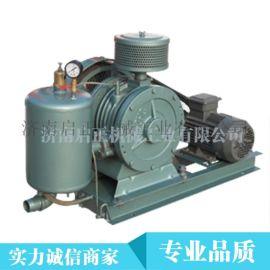 CCR125螺旋式鼓风机污水处理粉体输送水产养殖回转式鼓风机