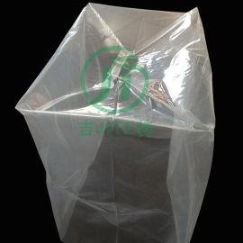 厂家定做pe防水防尘用四方塑料袋 立体塑料袋 异形袋 方底方体袋