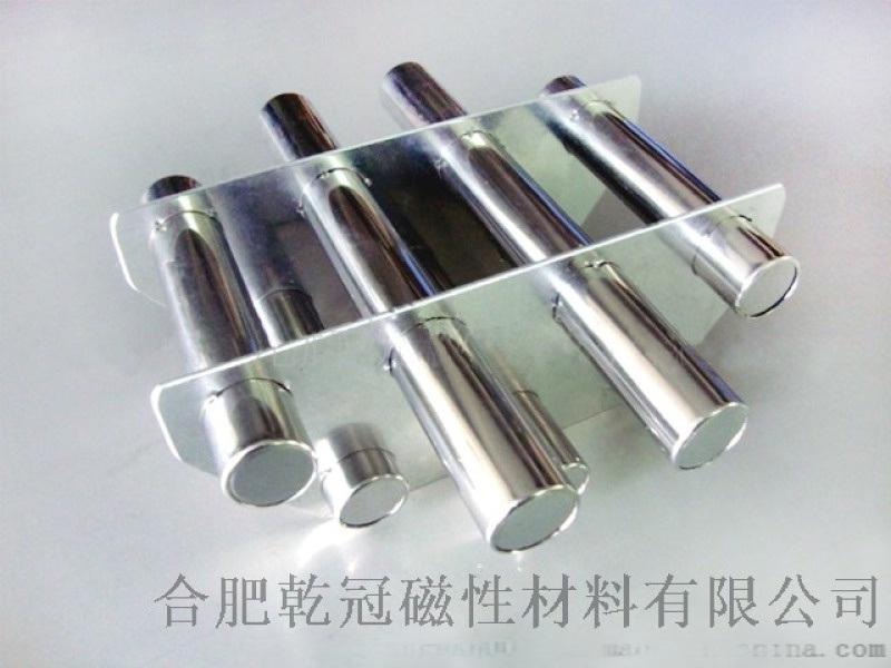 除鐵磁力架 除鐵磁力棒 強力磁力架 磁力架除鐵