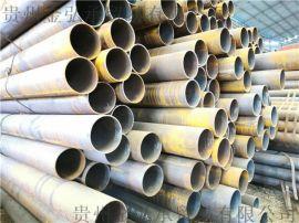 贵州无缝钢管厂家直销