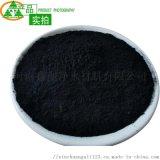 垃圾焚烧用碘值800煤质/木质粉末活性炭
