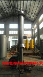 南京恒清小型沼气火炬 沼气燃烧器 全自动点火装置