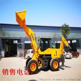 工程用多功能两头忙 厂家直销挖掘装载机两头忙铲车