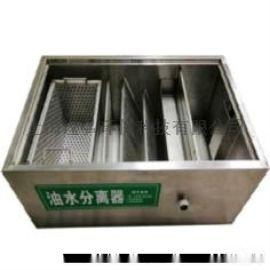 不锈钢隔油池,隔油一体化设备