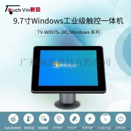 Windows9.7寸工业触摸屏一体机