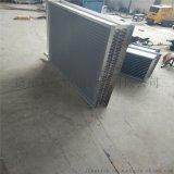 表冷器定做3/5排管     銅管表冷器廠家