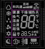 供应空调遥控器用LCD液晶屏
