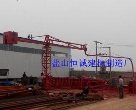沧州 恒诚牌15米混凝土液压布料机操作简单灵活
