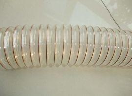广东工业耐磨吸尘软管(陕西铜川)