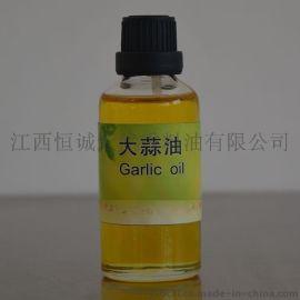 专业厂家提炼天然纯正 大蒜油 食品级 FCC