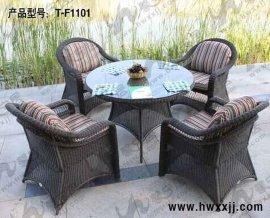 户外桌椅 休闲家具藤椅藤艺桌椅 阳台桌椅