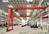 半门式起重机行车MBH型5t 半龙门门吊