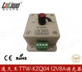 LED调光器 旋钮调光器 单色调光 DC12V8A调光器 灯条调光器