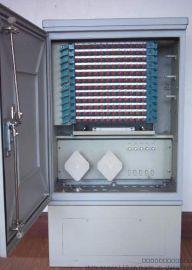 光缆交接箱、光纤机柜、室外光纤交接箱、288芯光纤交接箱、576光缆交接箱
