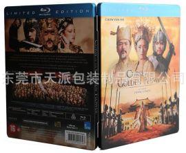 电影光碟包装铁盒、DVD光碟包装铁盒