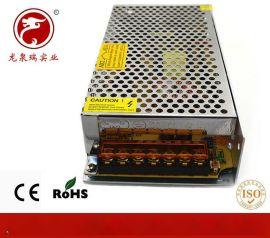 深圳12v10a开关电源 12v120w电源 12v变压器 led电源 监控电源