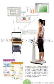 清华同方体脂肪仪,人体成分分析仪,体测仪