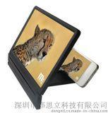 新奇特手機放大器批發 手機放大鏡 摺疊攜帶型手機螢幕高清放大器